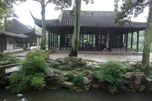 上海到杭州  千岛湖   乌镇   苏州四日游   天天发团