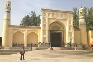 喀什1日游-香妃墓、喀什老城、艾提尕尔清真寺、国际贸易大巴扎