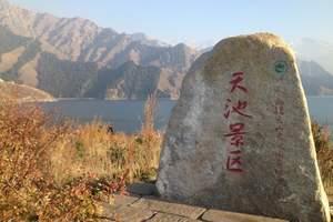 【惠游西域】济南到新疆乌鲁木齐,吐鲁番,天山天池双飞6日游