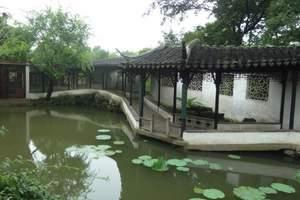 上海到杭州乌镇苏州无锡南京五日游   天天发车免费接客 精品