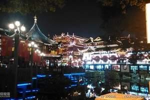 合肥到 上海都市动车二日游