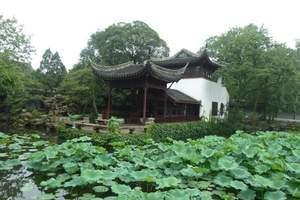 华东游上海周边游上海出发苏州一日游免费上门接旅游报价旅游攻略