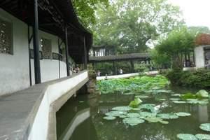 上海到苏州园林+乌镇古镇精品二日游     天天发团上门接客