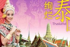 泰国清迈旅游报价_清迈旅游线路跟团_清迈4晚6天游
