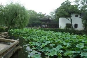 杭州西溪宋城+苏州园林两日游 杭州周边暑假特惠 住三星酒店