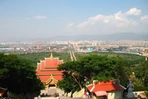 淄博去云南西双版纳旅游价格 淄博去云南大理丽江西双版纳八日游