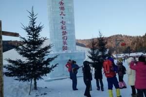 中国雪乡-亚布力滑雪-中国第一雪岭虎峰岭-雪地温泉双飞 六日