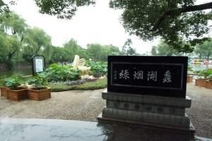 上海到杭州无锡南京三日游   西湖三国城古都精品线天天发车