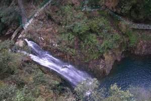 青岛到江西井冈山旅游线路:井冈山、庐山、三叠泉双卧七日游