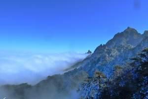 周末游青岛到三清山三日游 江西哪里好玩 小周末适合去哪里玩