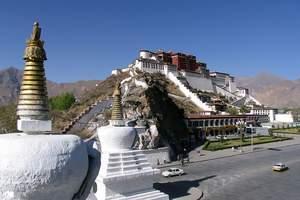 淄博去西藏拉萨旅游-淄博旅行社去西藏11日旅游团价格