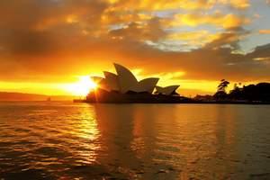 直飞墨尔本旅游 郑州直飞墨尔本旅游【双城之恋】墨尔本悉尼八天