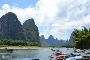 夏令营 桂林——跟着课本读桂林双高5日游