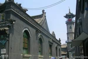 呼和浩特清真大寺