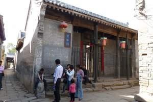 西安到渭南旅游;渭北全景两日游