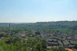 渭南韩城党家村民居