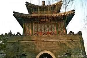 [北京双卧五日游] 不进店不推自费_含故宫长城天坛颐和园等