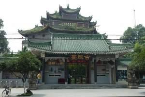 汉中勉县诸葛古镇+汉中博物馆《古汉台》一日游