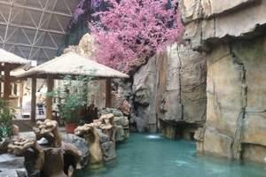 大连香洲旅游住宿酒店推荐_大连香洲温泉住宿团购四星生态酒店