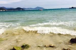 广元到三亚老年团|广元去三亚天涯海角旅游攻略|广元到三亚5天