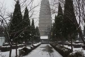 陕西宝鸡法门寺