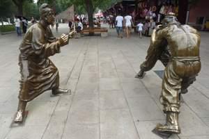 济南到陕西旅游线路|双卧5日游含大雁塔,兵马俑、华山精华景点