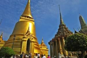青岛到泰国曼谷、芭提雅、沙美岛双飞7日游—无自费