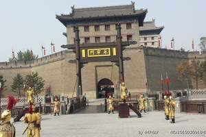 郑州到西安市内 华山双卧4日游|明城墙、大雁塔北广场