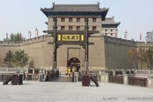 西安市内明城墙兵马俑华清宫两日旅游线路攻略跟团自由行包车