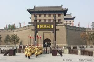 南宁到西安兵马俑、华清池、华山、大明宫黄河湾纯玩双飞五日游
