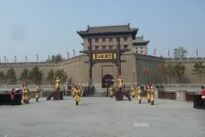 【动车时代】广元到西安市内+华清池骊山、兵马俑动车往返3日游