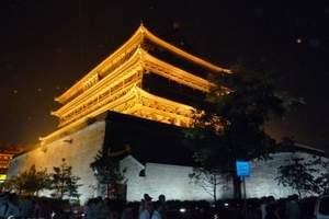 西安、兵马俑、华清池、大明宫、大雁塔、钟鼓楼+郑州2飞6日游