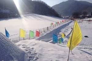 丝绸之路滑雪场雪票