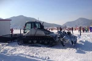 同泉高山滑雪場