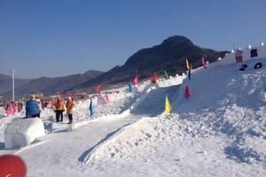 2018大连温泉滑雪节,大连温泉滑雪活动信息大集合【一日游】
