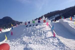 韩国首尔南怡岛滑雪3晚4天品质团