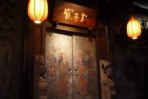 兰州/成都/乐山/峨眉山/青城山/都江堰/熊猫基地单飞6日游