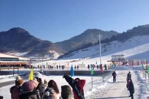 大连将军石滑雪场团购_瓦房店将军石滑雪旅游团_将军石滑一日游
