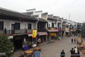 长沙到靖港古镇一日游  每天发团 赠送:铜官窑遗址公园