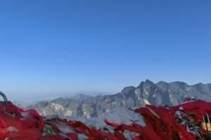 天华山游览需多长时间_西安周边一日游推荐_在西安如何游华山