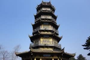 九华山祈福|佛国九华山、99米地藏王菩萨双飞三日纯玩团