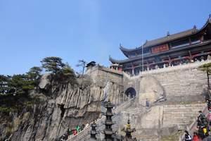 环游陕西-壶口瀑布、延安、黄帝陵、西安兵马俑、华山双飞6日游
