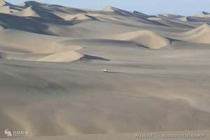新疆南疆库车胡杨林·沙漠公路·塔里木河·罗布人村寨双卧五日游