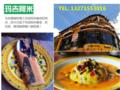 ★★郑州到西藏旅游 郑州旅行社到西藏7日旅游★★