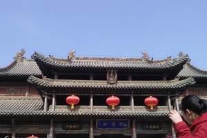 临汾尧庙、壶口瀑布、大槐树、苏三监狱、广胜寺二日游