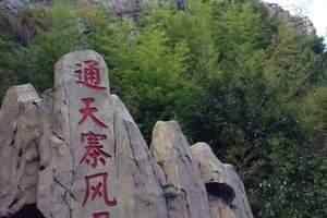 泉州晋江到江西赣州、大余、石城客家山水动车三日游