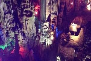 秋季旅游_泉州晋江石狮到宁化天鹅洞、连城冠豸山二日游