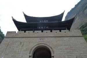广元剑门关、昭化古城、千佛崖、皇泽寺、明月峡四日游