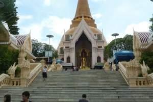 春节新马泰旅游价格 泰安到泰国、新加坡、马来西亚三飞11日游
