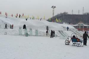 东风湖冰雪大世界